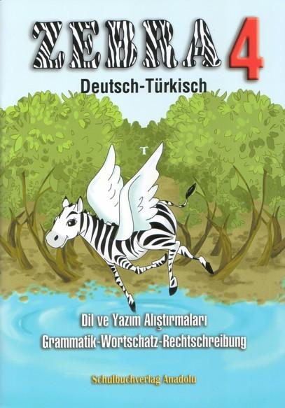 Zebra 4 Alıştırma Defteri - Übungsheft