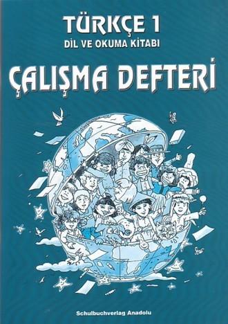 Türkçe 1 Çalışma Defteri