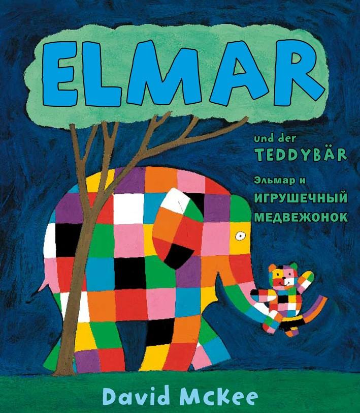 Elmar und der Teddybär Rus.