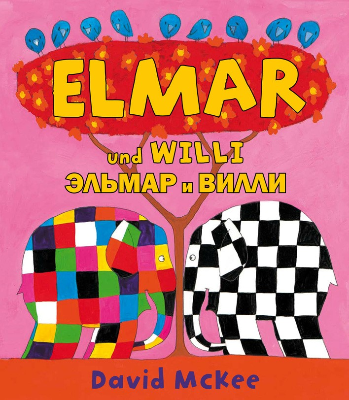 Elmar und Willi Rus.